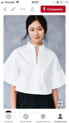 Vetements Clothing, White Shirts Women, Minimal Fashion, Sewing Clothes, Blouse Designs, Womens Fashion, Fashion Trends, Casual Outfits, Fashion Dresses