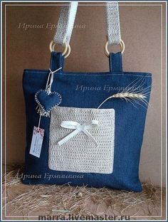 "Denim bag with knit bag attached to front Сумка ""Фристайл Джинс"" Patchwork Bags, Quilted Bag, Jean Purses, Purses And Bags, Diy Sac, Denim Handbags, Women's Handbags, Denim Purse, Craft Bags"