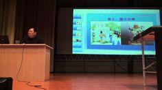 Видео. Сюи Минтан. Открытое практическое занятие по Цигун (02.11.2013)
