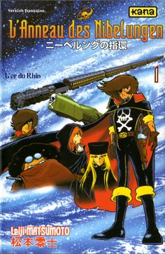 French Captain Harlock/Galaxy Express 999 movie poster