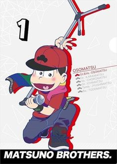 (16) Twitter Me Me Me Anime, Anime Love, Japanese Show, Laughing And Crying, Ichimatsu, Anime Characters, Fictional Characters, I Am Awesome, Brother