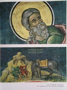 Teofan Cretanul – icoana Raphael Angel, Archangel Raphael, Roman Mythology, Greek Mythology, Abraham And Sarah, Peter Paul Rubens, Byzantine Icons, Albrecht Durer, Orthodox Icons