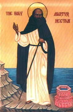 St. Nectan of Hartland (county of Devon, UK) (Feast day: 17th June) He was a 5th-century holy man who lived in Stoke, Hartland, in the English county of Devon, where the prominent Church of Saint Nectan, Hartland is dedicated to him. He is also associated with St Nectan's Glen and Waterfall at Trethevy, near Tintagel, in Cornwall, where it is claimed he spent some time as a hermit.
