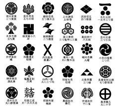 Samurai family crests Japanese Patterns, Japanese Design, Japanese Art, Japanese History, Japanese Culture, Lettering Design, Logo Design, Japanese Family Crest, Samurai Armor