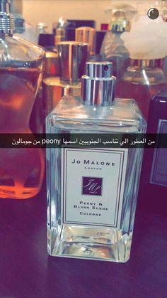 Perfume Ad, Perfume Scents, Best Perfume, Fragrance, Dior Pure Poison, Beauty Care Routine, Perfume Making, Perfume Samples, Beautiful Perfume