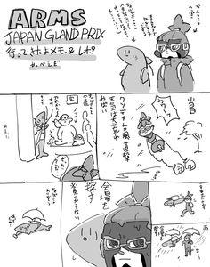 ARMS Ninjara comic by かんてら (@kantera48) | Twitter con contenuti
