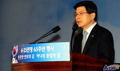 South Korean Prime Minister Vows to Avoid…: South Korean Prime Minister Hwang Kyo-ahn said the government will make efforts to avoid tax…