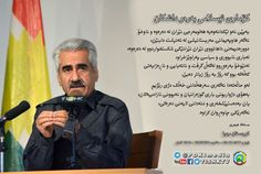 Three months ago #PDKI's leader Mustafa Hijri said: The terrible economic situation and #Iran's domestic and foreign policy will lead to an uprising against the [islamist] regime. #Iranprotests Twitterkurds #Rojhelat #Kurdistan