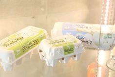 계란회사 조인 주식회사, 누리웰 공장 견학 다녀왔어요! : 네이버 블로그