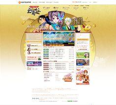 巨商傳 Online Online Games, Japan, Japanese