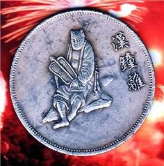 Rare Old Large Chinese Immortal Commemorative Chinese Coin