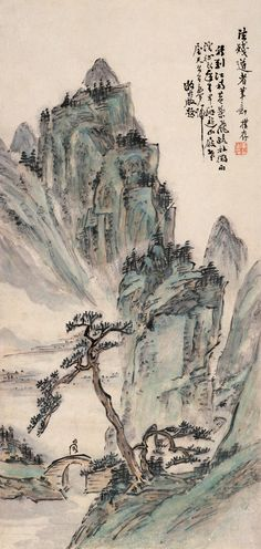 Huang Binhong's Landscape Painting | Chinese Art Gallery | China Online Museum