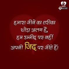 #Dilsedeshi #hindi #shayari #kavita #hindishayari #shayri #poetry #hindipoetry