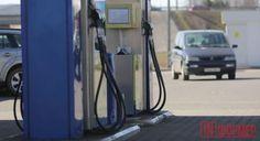 Стоимость бензина в Крыму бьёт рекорды по ЮФО http://ruinformer.com/page/stoimost-benzina-v-krymu-bjot-rekordy-po-jufo  По итогам мониторинга Росстата, цены на бензин в Крыму выше среднероссийских. Более того, стоимость топлива на полуострове является самой высокой в Южном федеральном округе (ЮФО).Так, бензин АИ-95 в Краснодаре стоит 39,56 рубля за литр, в Ростове-на-Дону – 39,11 рубля, в Москве – 38,33 рубля, а в Симферополе – 42,37 рубля.Средняя стоимость бензина АИ-92 в Краснодаре…