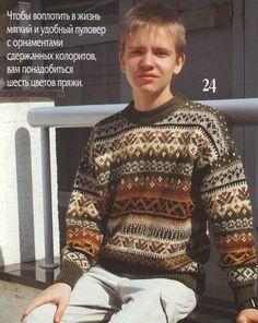 Жаккардовые пуловеры,свитеры!!!. Обсуждение на LiveInternet - Российский Сервис Онлайн-Дневников