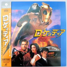 Young Jennifer Connelly - The Rocketeer (1991) (1240×1233) #laserdisc