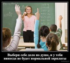 Stupid Memes, Funny Photos, Jokes, Lol, Humor, Fanny Pics, Husky Jokes, Humour, Memes