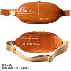 Leather Bag Design, Leather Belt Bag, Leather Crossbody Bag, Leather Handbags, Leather Backpack, Holster, Leather Wallet Pattern, Leather Workshop, Hip Bag