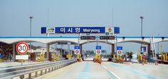 #Misiryeong Tollgate, Gangwon Province, Korea | #미시령 톨게이트(요금소)