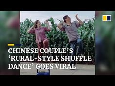 dance along Recovering From Depression, Cool Dance Moves, Exercise For Kids, Dance Exercise, Relax, Spiritual Warfare, New Names, Chinese Culture, Easy Workouts