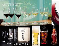 """ワイン・コーラ・ビール・日本酒好きの方、必見~♡ ブドウ品種ごとに理想的な形状を開発した【オーストリアのリーデル】ワイングラス☆  創業250年のオーストリアの名門ワイングラスブランド、【リーデル】♪  「同じワインでも、異なる形状のグラスで飲むと香りや味わいが変わる」という事実に着目し、世界で初めて《ブドウ品種ごとに理想的な形状を開発》したオーストリアの【リーデル】。  世界中のワイン生産者たちと共に""""ワークショップ""""と呼ばれる「テイスティング」を繰り返してデザインや機能などが決定され、《ワインの個性や造り手の想いまでも忠実に再現するグラス》として、ワイン生産者や愛好家の方々から絶大な信頼が寄せられています☆☆☆  機能的に、かつワインを楽しむために「最高のグラス」を選ぶなら、オーストリアのリーデル社製のものを♪ 偉大なワインを味わう時の、このグラスの素晴らしさは計り知れません☆ リーデルグラスが他のものと如何に異なるかは、どんな言葉を使っても、語り尽くせない。。。"""