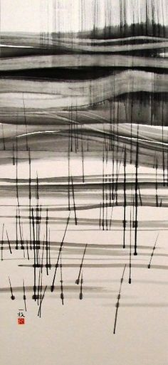by Kazue Kuyama Japanese Ink Painting, Sumi E Painting, Chinese Painting, Chinese Art, Heart Painting, Franz Kline, Art Japonais, Zen Art, Japanese Prints