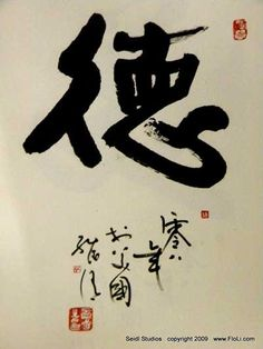 Ethic,  Kong De Qing,  Xi'an China