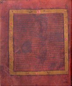 Immagini di alcune delle pagine del Codex Purpureus Rossanensis, il manoscritto del V-VI secolo d. C., forse il libro illustrato più antico del mondo,