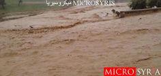 شهداء ومفقودين في نهر الفرات بريف الرقة بحثا عن ملاذ آمن للعيش