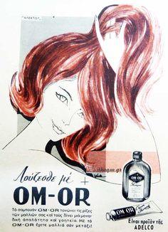 Om-Or Shampoo