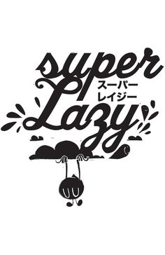 Super Lazy - Cloud hanging Art Print by inkdesigner