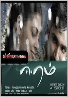 Eeram tamil movie online