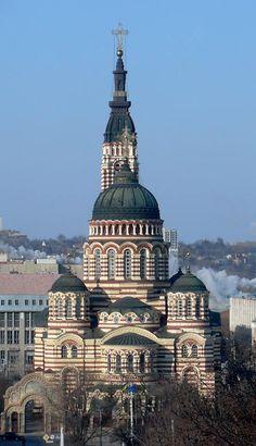 Благовещенский собор. Kharkiv Church - Ukraine