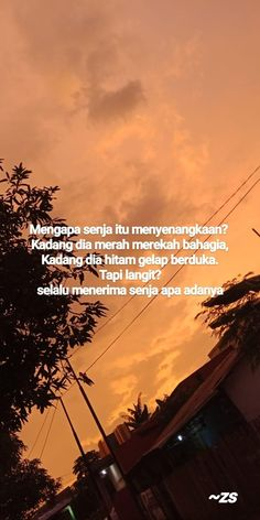 Senja yang berlalu Story Quotes, Mood Quotes, Life Quotes, Sunrise Quotes, Religion Quotes, Quotes Indonesia, Photos Tumblr, Always Remember, People Quotes