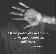 """3,067 """"Μου αρέσει!"""", 11 σχόλια - quotes_and_more (@greek_quotes_page_) στο Instagram Instagram"""