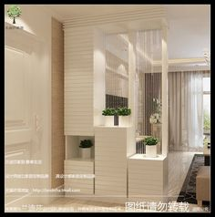 Below are the Partition Living Room Ideas. This article about Partition Living Room Ideas was posted under the Furniture category. Living Room Partition Design, Room Partition Designs, Living Room Divider, Living Room Decor, Partition Walls, Partition Ideas, Room Deviders, Living Room Designs, Living Spaces