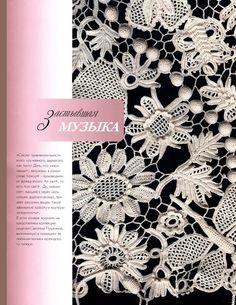 Crinochet: Irish Crochet