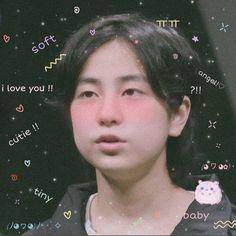 Boy Idols, Japanese Boy, Hanbin, Back Off, Boyfriend Material, Memes, Boy Groups, Kpop, Takoyaki