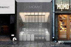 shop design by Milan Sipek