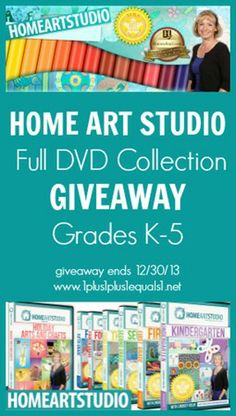 Home Art Studio Giveaway ~ FULL DVD set, grades K-5! Ends in 2 days!