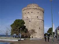 Συγκεντρώσεις σήμερα στη Θεσσαλονίκη // Θεσσαλονίκη: συγκεντρώσεις, πορείες, κυκλοφοριακές ρυθμίσεις - Cityportal.gr   Θεσσαλονίκη
