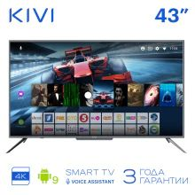 The Features And Benefits Of The Multisystem Lcd Tv Tv Android, Tv Tuner, Lcd Monitor, Smart Tv, Consumer Electronics, Searching, Search