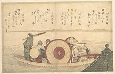 A Ferry boat Crossing the Bay  Katsushika Hokusai  (Japanese, 1760–1849)  Period: Edo period (1615–1868) Culture: Japan Medium: Polychrome woodblock print (surimono); ink and color on paper