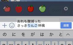 Shrewd Woman Sending Message Auto-corrects Japanese Word into Unreadable Kanji