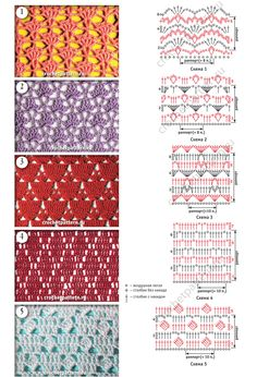 Ажурные и сетчатые мотивы со схемами и обозначениями для вязания крючком…