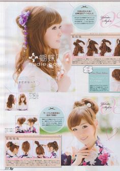 Hairstyle which looks good with yukata