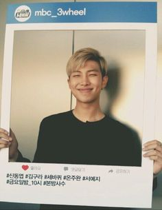 Rap Monster had the cutest smile