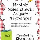 This was created as a daily review of math skills in my Kindergarten classroom. Includes 4 weeks (20 total pages) of daily math warm-ups.  Aligned to common core standards for kindergarten.