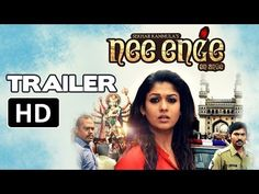Nee Enge En Anbe Movie cast and crew info also check out trailer