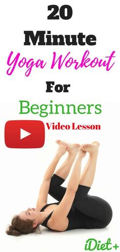 This 20 minute beginners yoga workout for weight loss is quick and fun! Easy basic but important yoga asanas. Here you will learn how to improve your flexibility, balance, and strength. Also clear your mind and relax. #yogagirl #yogainspiration #yogaposes